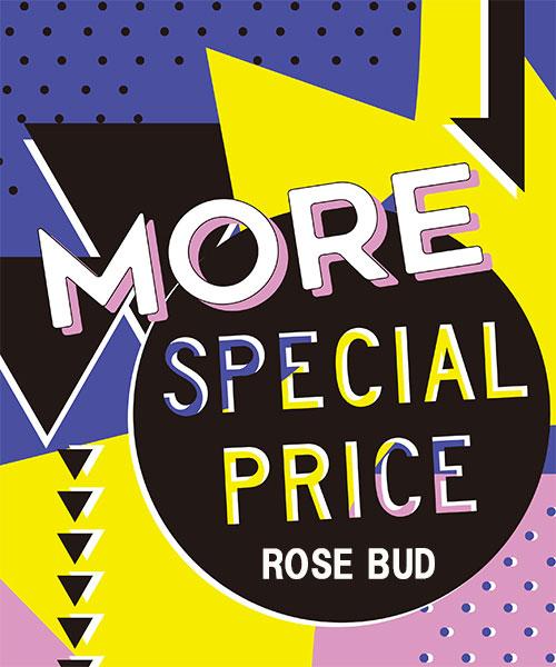 <MORE SPECIAL PRICE!>人気のアイテムがSALE価格に&更にプライスダウン!!