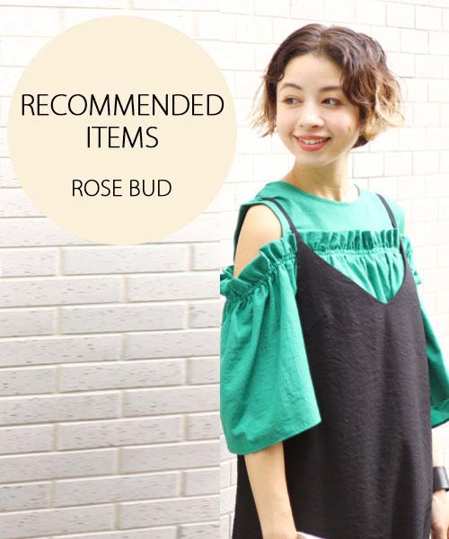 <Recommended Items>本社スタッフが着用するおすすめアイテムをご紹介!