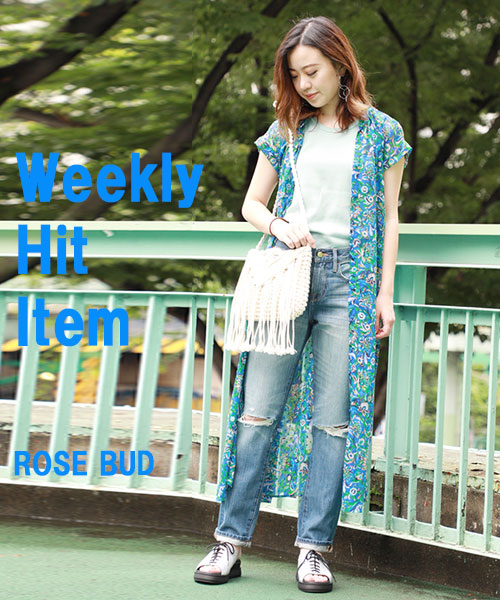 <Weekly Hit Item!>先週の人気のSALEアイテムご紹介!!