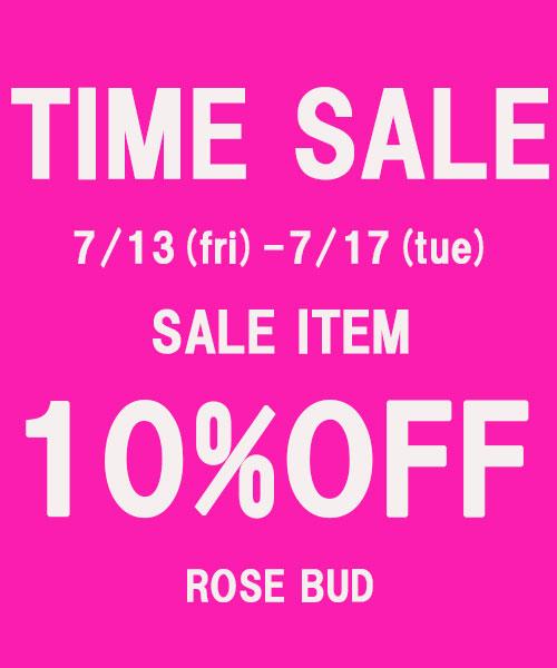 <TIME SALE>7/13~17まで!人気のSALEアイテムが期間限定で更にプライスダウン!!