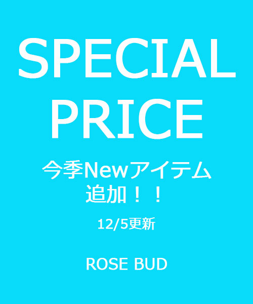 <SPECIAL PRICE>12/5更新!!