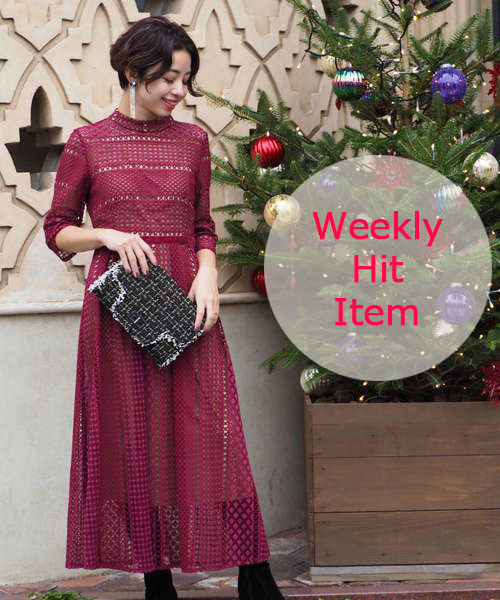 <Weekly Hit Item!>先週の人気アイテムご紹介!