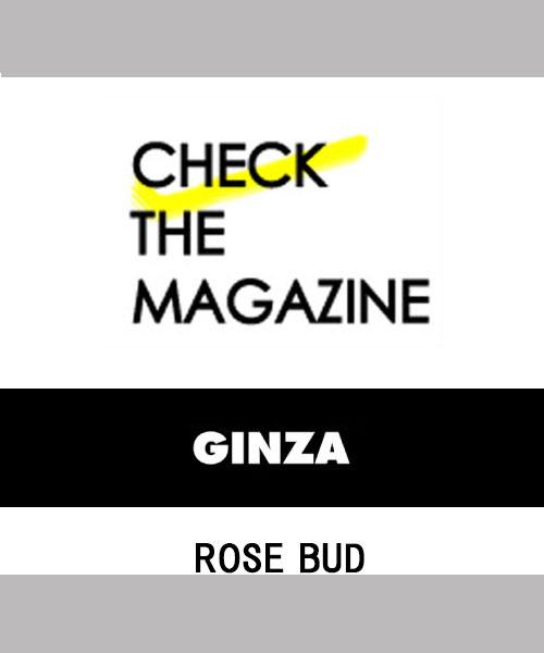 GINZA掲載のトレンド商品をチェック!
