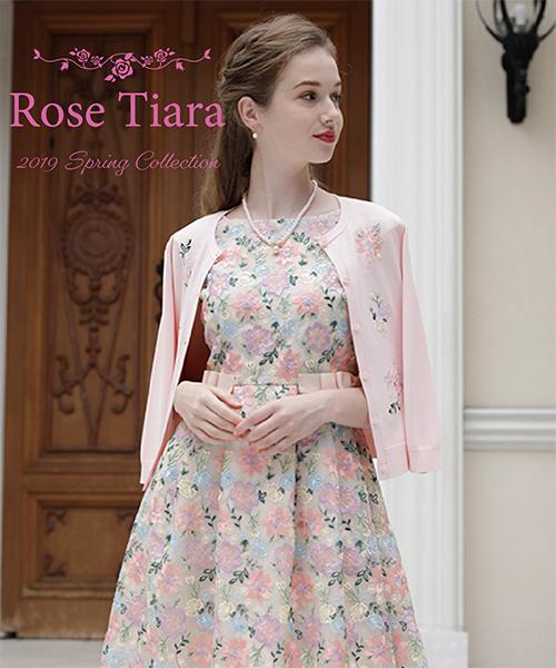 Rose Tiaraの商品をお買い上げで2019SSカタログプレゼント!