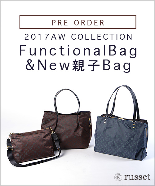 ◆Functional Bag & New親子Bag◆機能性に優れた新作アイテムが登場です!