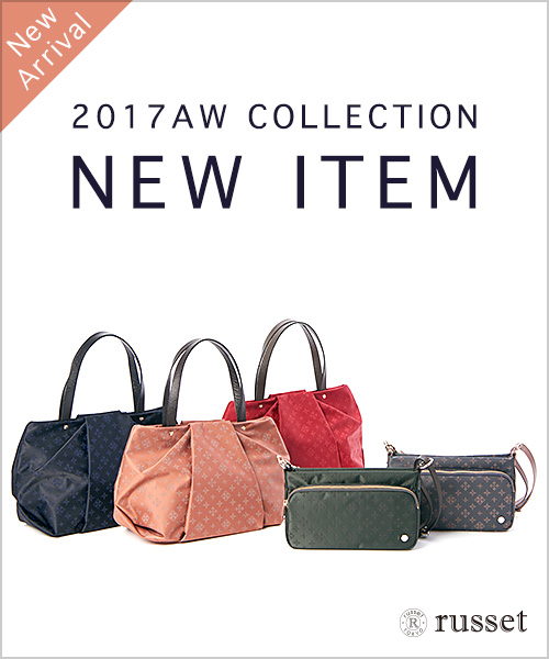 ◆New Arrival◆2017AW COLLECTION NEW ITEM