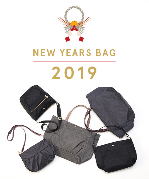 ◆New Arrival◆2019 NEW YEARS BAG
