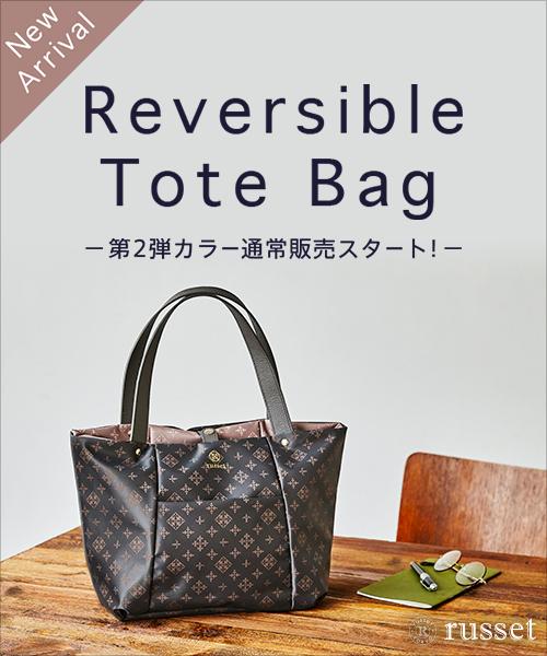 ◆New Arrival◆Reversible Tote Bag
