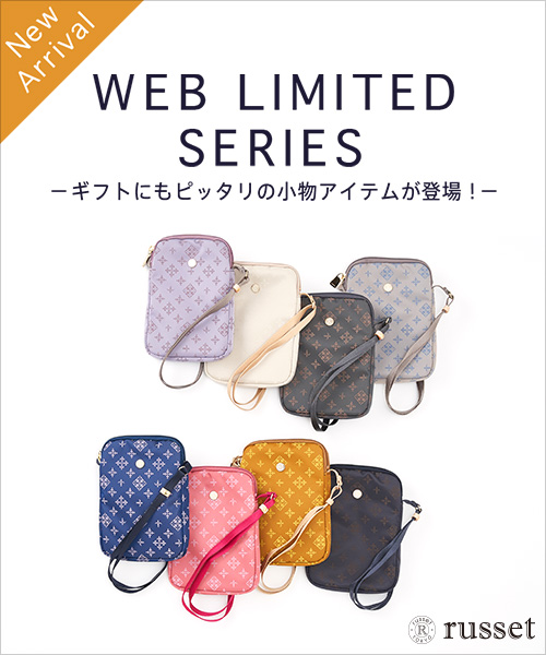 ◆New Arrival◆WEB LIMITED SERIES