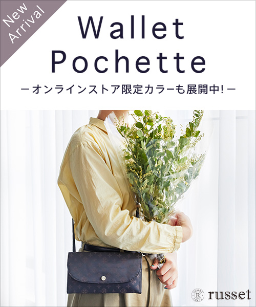 ◆New Arrival◆PALETTE SERIES NEWカラーが仲間入り!