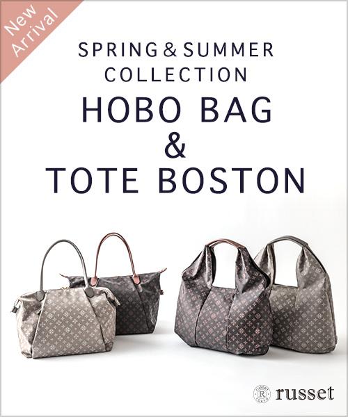 ◆New Arrival◆HOBO BAG & TOTE BOSTON