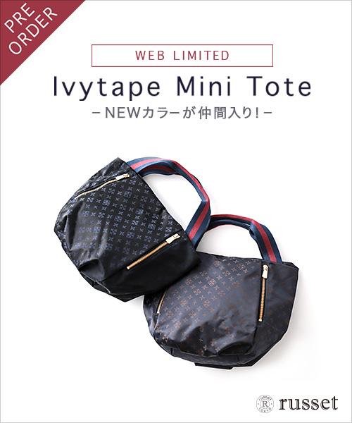 ◆PRE ORDER◆WEB LIMITED Ivytape Mini Tote