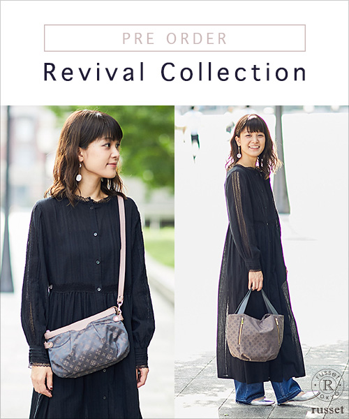 ◆PRE ORDER◆WEB LIMITED Revival Collection