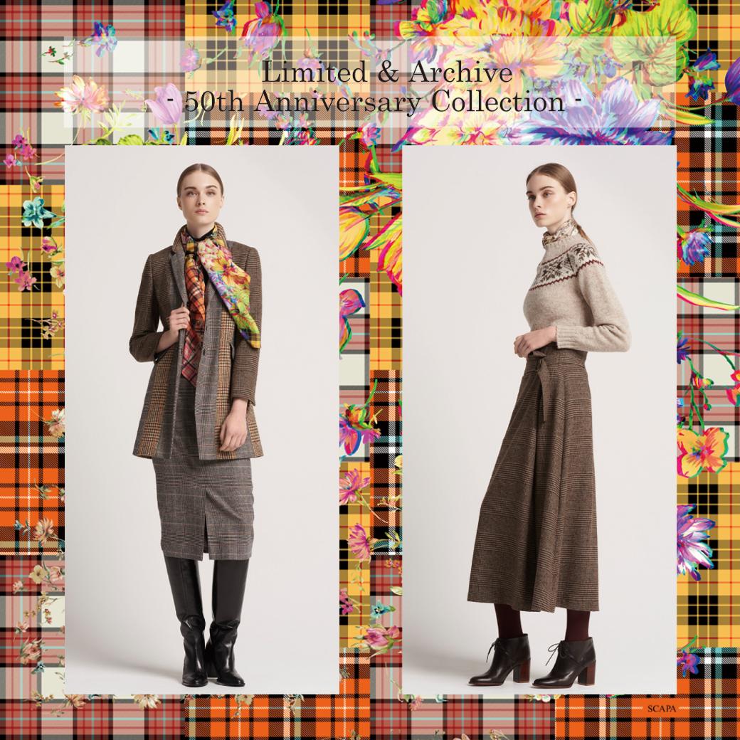 ブランド創設50周年を記念した限定アイテムが入荷しました! 記念スカーフやアーカイブのジャケットやニットなどを取り揃えました。