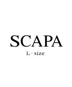 SCAPA Lサイズはこちら