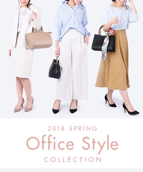 シップスがおすすめする、オフィスでも着られる優秀アイテム♪