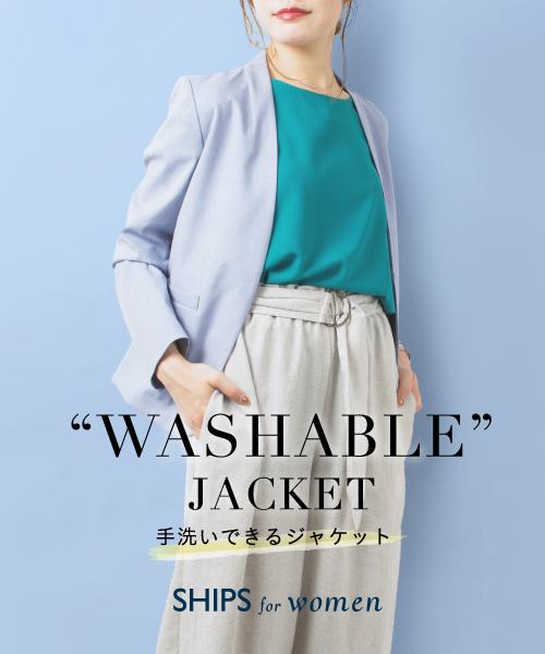 \洗えるが嬉しい/夏に着られる限定ジャケット!!