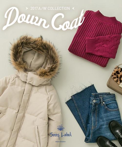 冬スタイルの主役大本命!ダウンが早くも販売開始。人気商品の復活から新作まで幅広くご用意いたしました。是非ご覧ください。