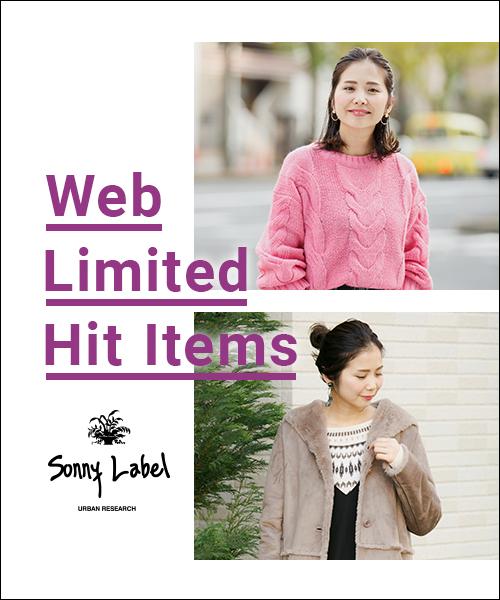 WEB LIMITED HIT ITEM
