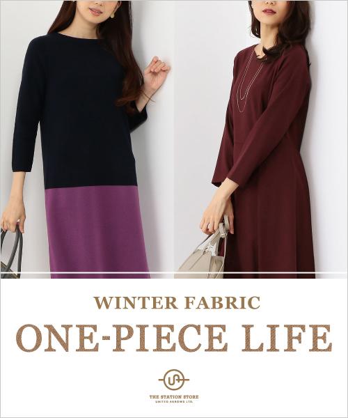 <WINTER FABRIC>ONE-PIECE LIFE