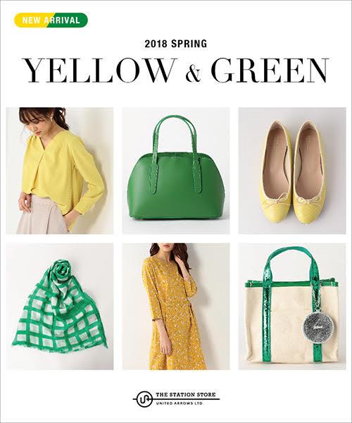 YELLOW&GREEN