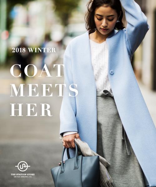 2018 WINTER<COAT MEETS HER>