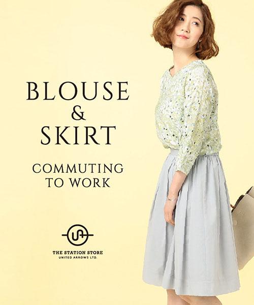 【COMMUTING TO WORK!】お仕事ブラウス&スカート