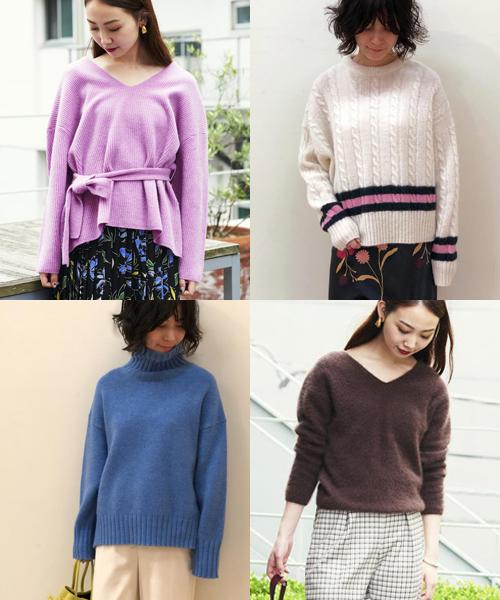 【Knit Collection】冬のワードローブに欠かせない、シンプルながらも一枚でさまになるニットのご紹介です