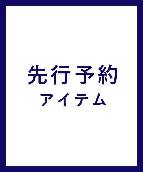 【PRE ORDER】2018春夏アイテム先行予約受付中!