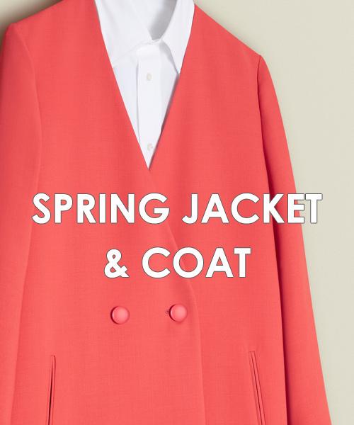 【SPRING JACKET & COAT】新しいアウターで始める春の装い