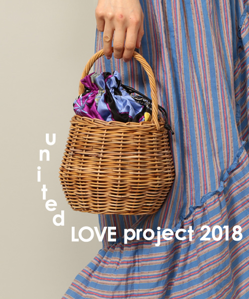 「united LOVE project 2018」 第一弾予約会開催!