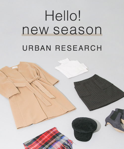 URBAN RESEARCHの新作アイテムが続々入荷!
