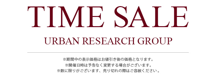 URBAN RESEARCH TIME SALE