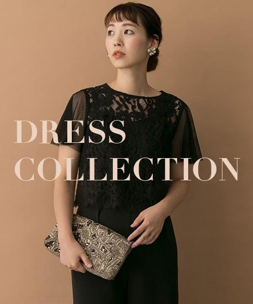 URBAN RESEARCH ROSSOがおすすめする、新作ドレスをご紹介いたします。