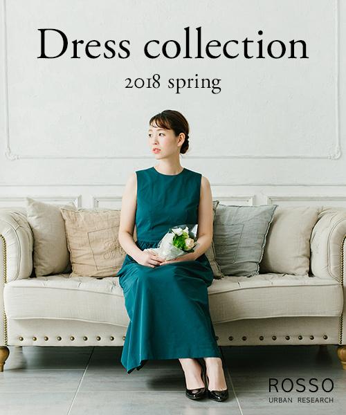 ROSSO Dress collection この春おすすめのドレスをご紹介致します。