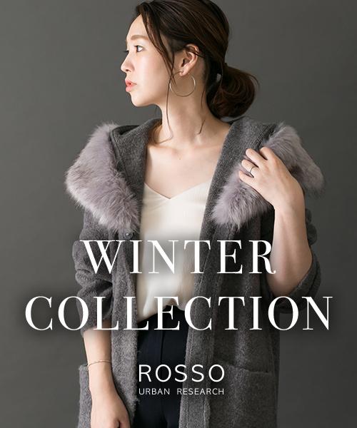 ROSSOよりいち早く、WINTER COLLECTIONをお届け!シーズン一押しのニットやファーをメインにご紹介致します。