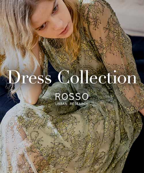 レースやオーガンジーなどが繊細で女性らしく、カラーリングやデザインにこだわったROSSO自慢のドレス。