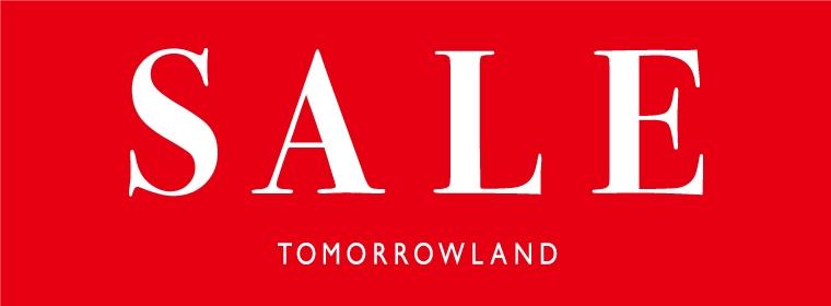 Tomorrowland(トゥモローランド)